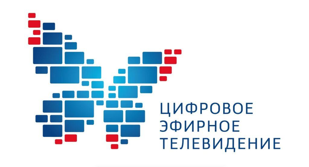 ДСП_04в_Логотип_ЦЭТВ_в_tiff