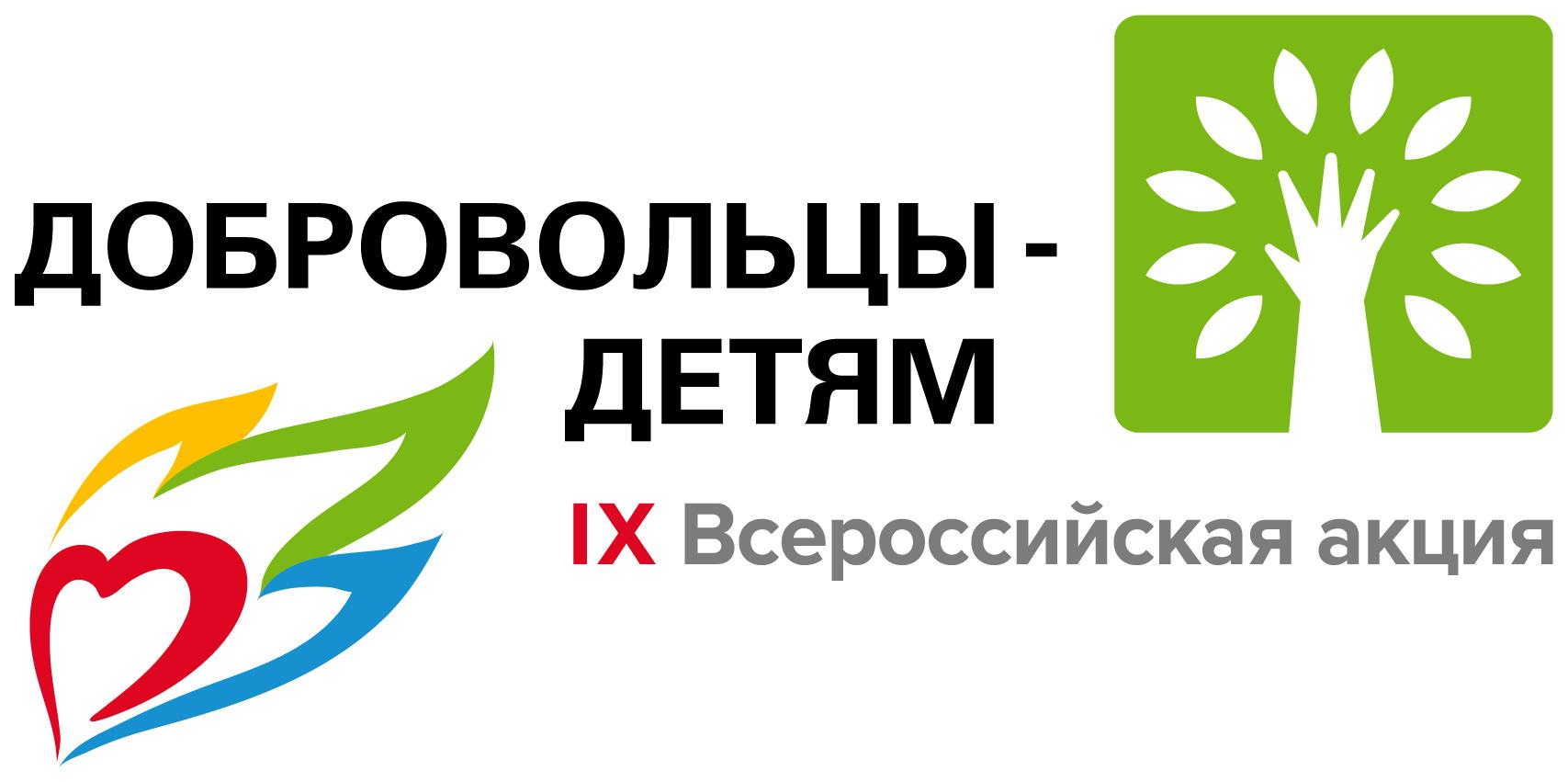 Logo_IX