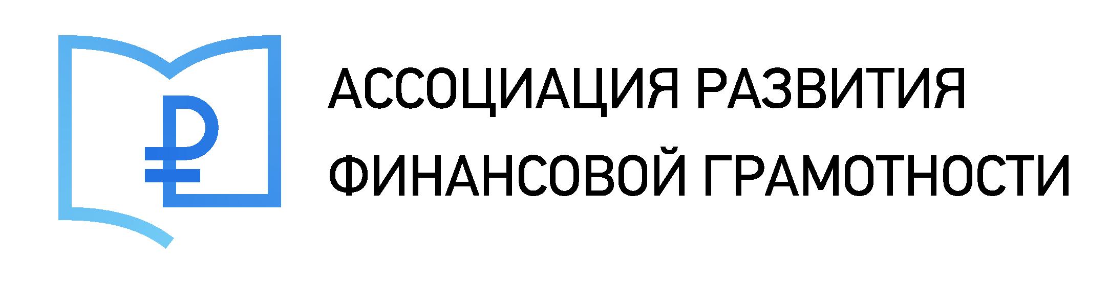 ARFG_fin-01